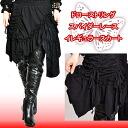 ゴスロリパンク of skirt draw string spider race irregular long skirt spider witch Gothic Lolita asymmetric hem Harajuku origin