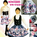 ☆Sale ☆ Gosse loris cart Kojika and Princess punk ロリコスプレ of rose Lolita princess skirt Gothic Lolita Bambi Rose children's story style Princess Harajuku origin