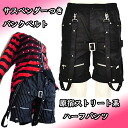 Shorts men and women combined with suspenders punk belt decoration Hara-Juku Street goslolitapankstripe & non ground black
