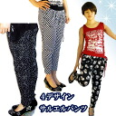 pants Singlet sarouel pants man and woman combined use reasonable price street stylish design skeleton scull designs