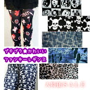 It is industry low to length fashion skeleton leopard pattern pirate dance clothes event clothes for leggings tights man and woman combined use showy showy funky ten minutes