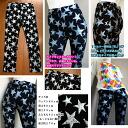 Stretchpanzdeninsuspandex star pattern star STAR glistening silver had Kawa costume can also be used
