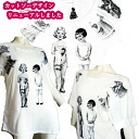 ★A sale! ★Pretty T-shirt nostalgic design dress-up doll paper Dole American pop '50s style