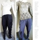 To relaxation salon masseur uniforms pro-sarouel pants relaxation wear Shin pull sarouel pants black gray ゆるかわ dance