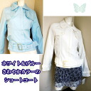 Short coat white blue refreshing color sign of spring light overcoat