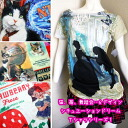 ◆◆Rule existence ◆◆ T-shirt cat, strawberry, dance…6 the first design situation dream T-shirt series steps stylish nostalgic design cut-and-sew