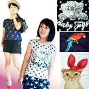 Pattern to be heated to breed in lady's T-shirt retro American dot waterdrop baby tiger & うさぎにゃんこ cat & modern parrot animal