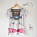 Sale ★ 1 point as long as hop sheer sense of fashion cute rabbit's fancy lollipop T shortcut saw * product description must read