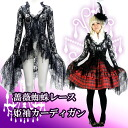 costume play and PUNK clothes. Princess sleeve cardigan using the race of a rose and the spider pattern. Gothic race Rose spider English letter Harajuku system