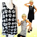 Nine kinds of variety-rich sleeveless dress series star Othello skeleton zebra etc