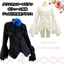 Gothic Lolita noble blouse Harajuku system with the shirts princess sleeve jabot