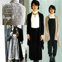 Lovely mature outer of the long cardigan topcoat cardigan natural feminine luxurious knit ほっこり basic haori in the fall and winter
