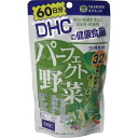 DHC perfect vegetable 240 grain 60 days: