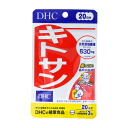 DHC Chitosan 60 grain 20 minutes
