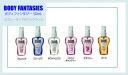 Shop all points two times! Up to 5 3:59 body (body fragrance ) body fantasy 50 mL spray fragrance!