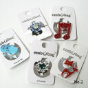 EMBO bag set of 5