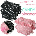 Platinum baby front Ribbon points ★ dotcandybulma-black package.