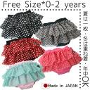 2014 new ♪ プラチナムベイビー ★, straw or Bulma ★ tulle skirt