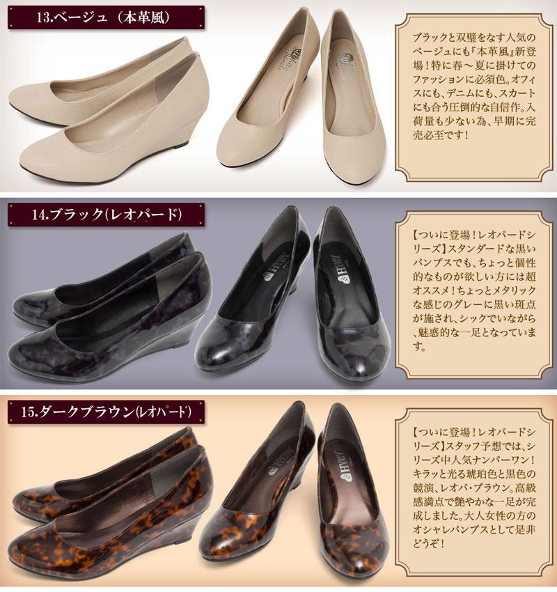 雨天兼用レインパンプス★外反母趾対応のレディース靴★防水ウェッジソールレインシューズ