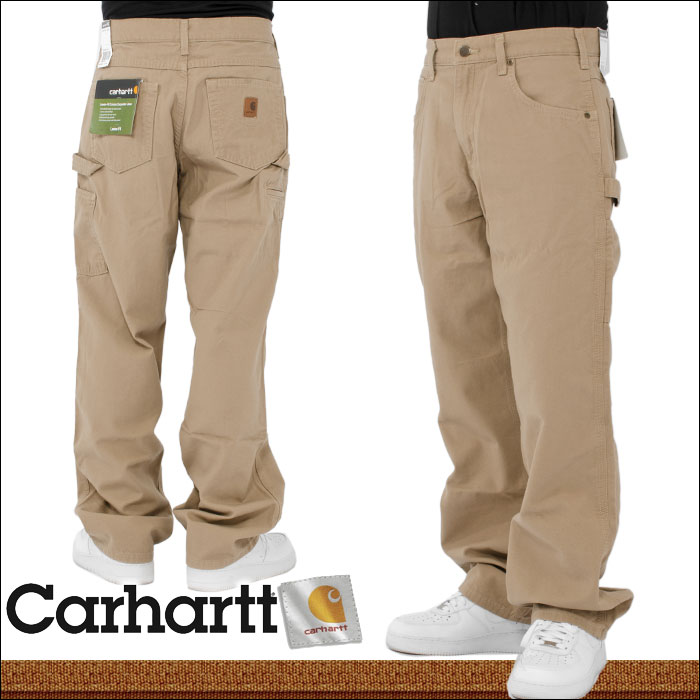 loose fitting khaki pants - Pi Pants