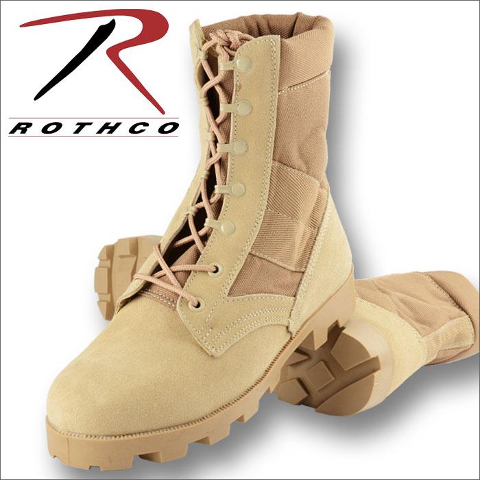 ロスコ ブーツ