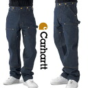 CARHARTT: Carhartt DOUBLE FRONT WORK DUNGAREE DENIM work-style of the classic double knee painter pants