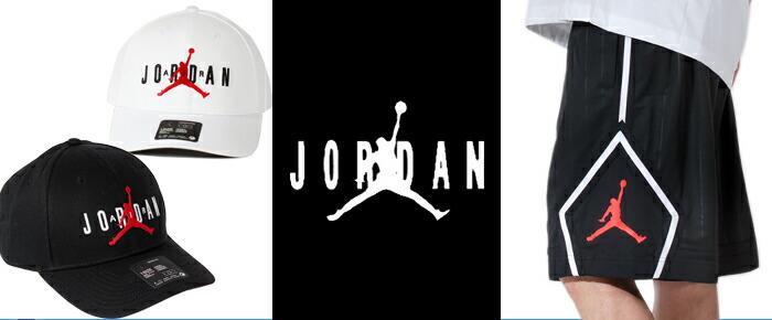 jordan/���硼����