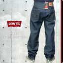 LEVI's (Levi's) 505 denim regular fit INDIGO