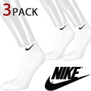 NIKE Nike コットンクッションロー cut socks 3 pair / 3 feet set / white white / モイスチャーマネジメント LOW CUT SOCKS 3PACK / men's casual /