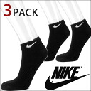 NIKE Nike コットンクッションロー cut socks 3 pair / 3 feet set / Black Black / モイスチャーマネジメント LOW CUT SOCKS 3PACK / men's casual /