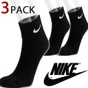 NIKE Nike コットンクッション quarter socks 3 pair / 3 feet set / Black Black / モイスチャーマネジメント LOW QUARTER SOCKS 3PACK / men's casual /