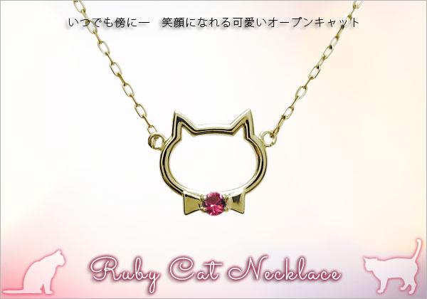 猫 ガーネット ネックレス
