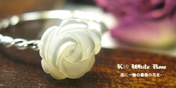 小指环/珍珠贝/珍珠.18钱/蔷薇/戒指