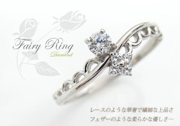 一粒,ダイヤモンド,指輪