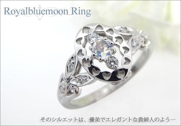 プラチナ ロイヤルブルームーンストーン 指輪