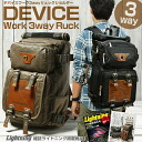DEVICE Work 3way ショルダーリュック 2013 fall winter.