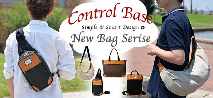 Control Base -コントロール ベース-
