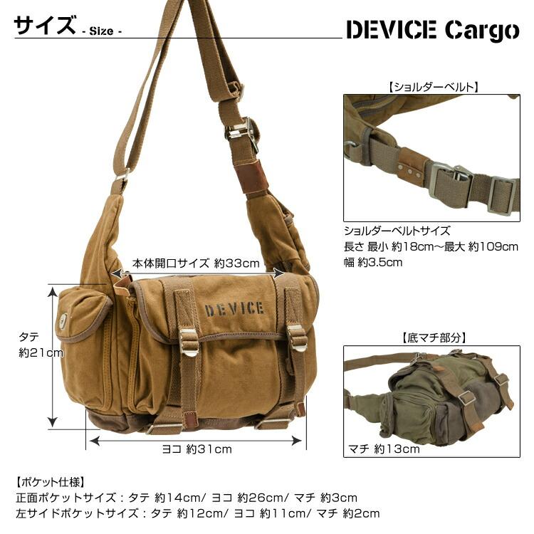 DEVICE Cargo ショルダーバッグ