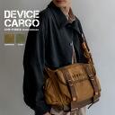 DEVICE Cargo shoulder bag 2013 fall winter.