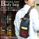 DEVICE tricot body bag [7 inches of tablet men gap Dis bag school bag device back leather 合皮 casual Mother's Day present messenger bags men's] new life 2014 [fs04gm] in the spring and summer]