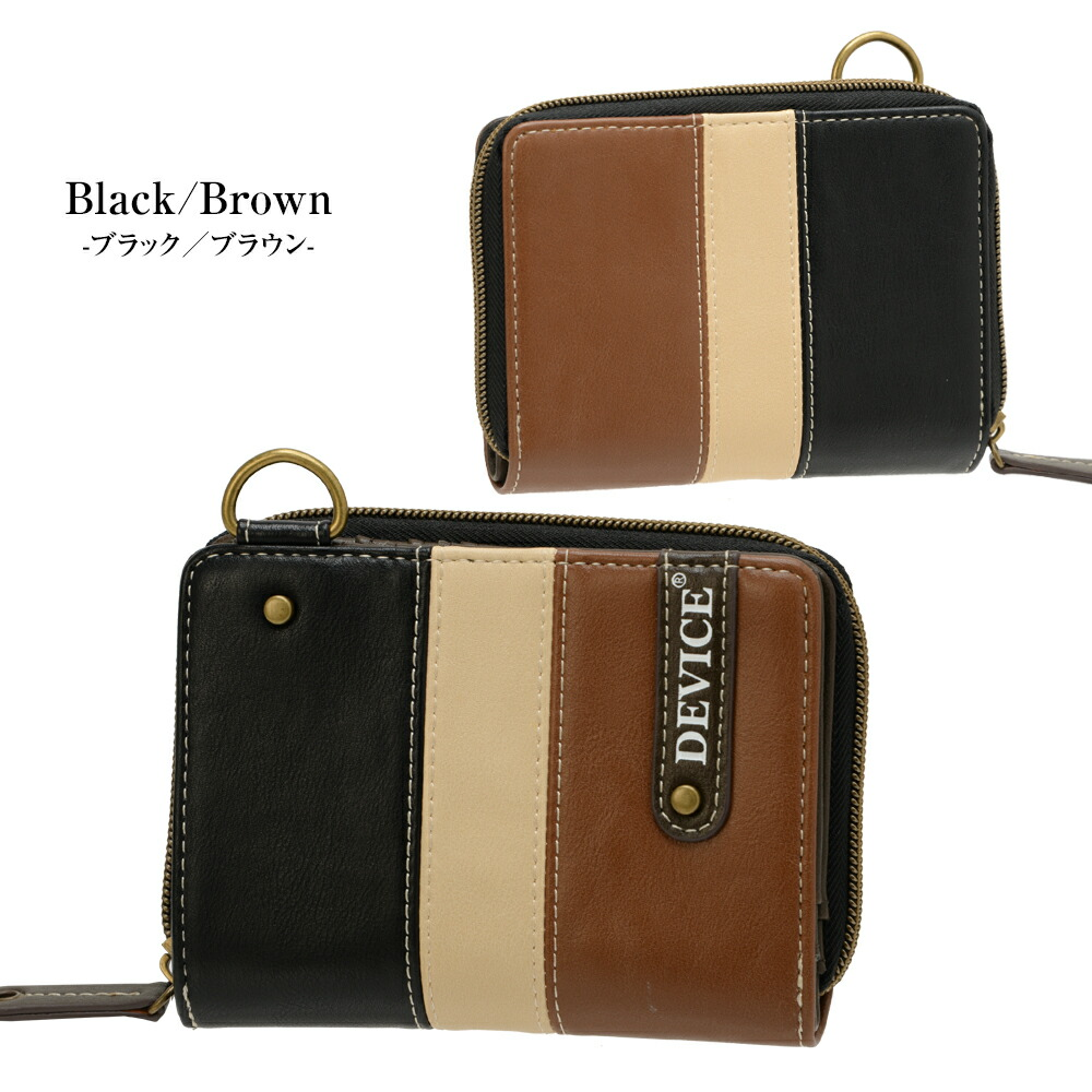 財布|メンズ|レディース|さいふ|ウォレット|ラウンドファスナー|ラウンドジップ|通勤|通学|ブランド|人気|おすすめ|折り財布|2つ折り|二つ折り
