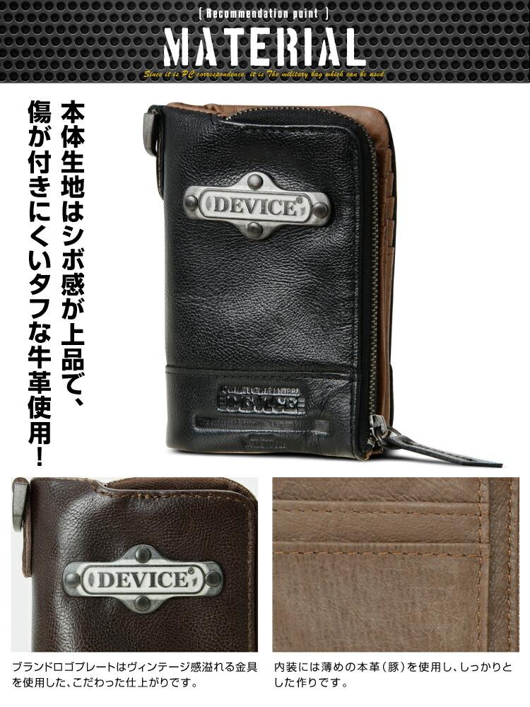 DEVICE ヴィンテージ ベラ付き 長財布