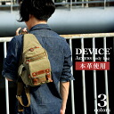 DEVICE Access body bag 2013 fall winter.