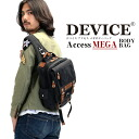 DEVICE Access mega body bag 2013 fall winter.