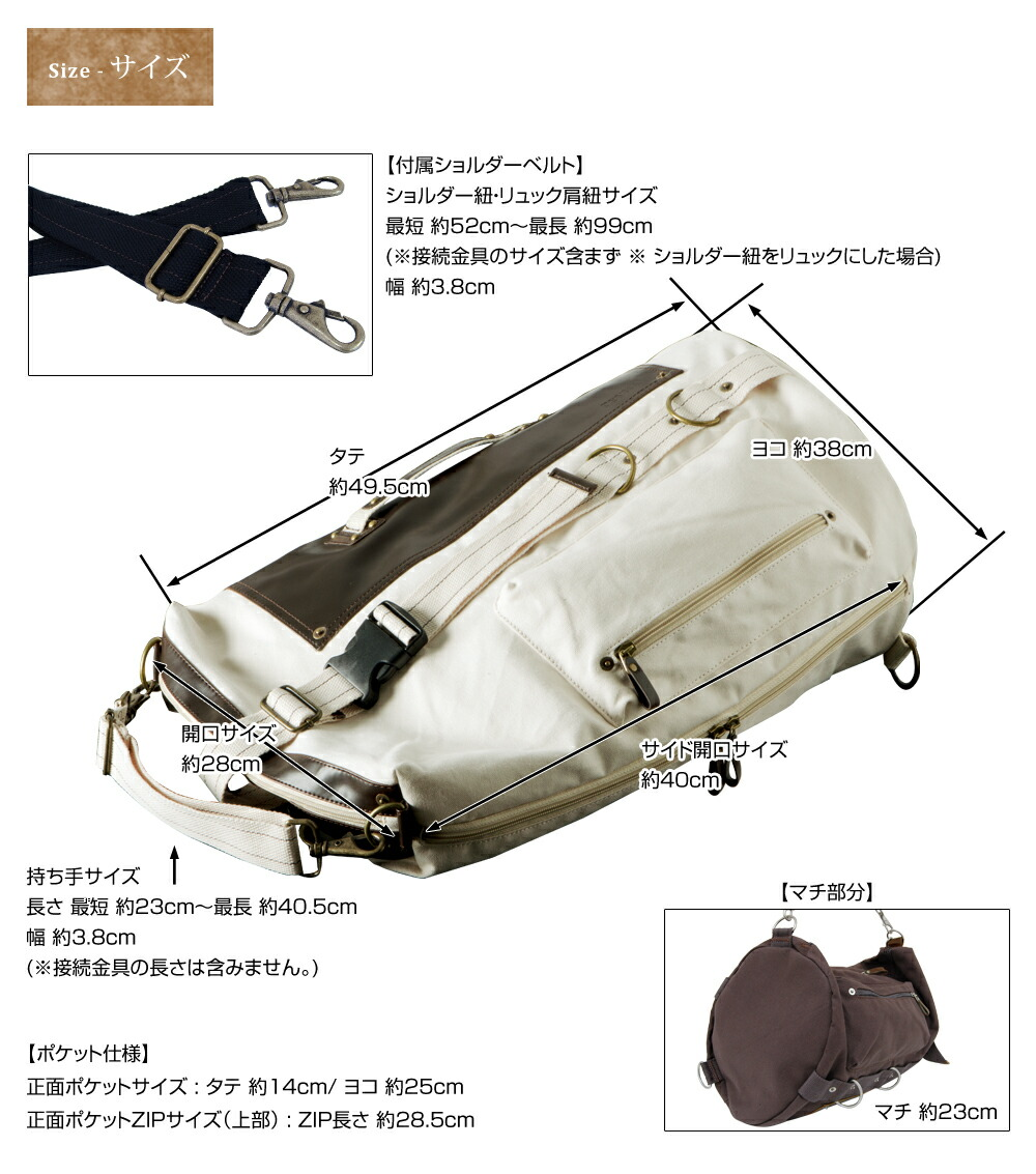 Rucksack shoulder bag bag bag A4 bag Thoth body rucksack day pack bonsack distribution はんぷ canvas 3way