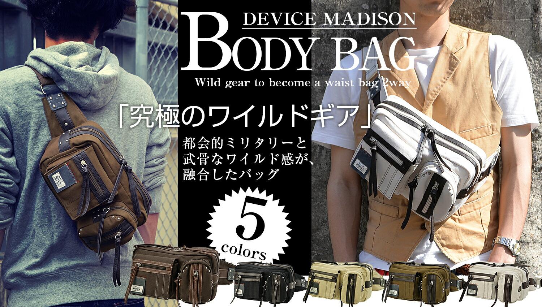 DEVICE (デバイス) マディソン 2P ヒップバッグ/ボディバッグ