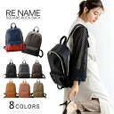 Rename square rucksack [lightweight brand trip high school student forest girl mountain climbing Rakuten where leather pretty woman lovely mature high school student casual large-capacity A4 fashion for rucksack Mothers bag mom bag lady womens 2way atten