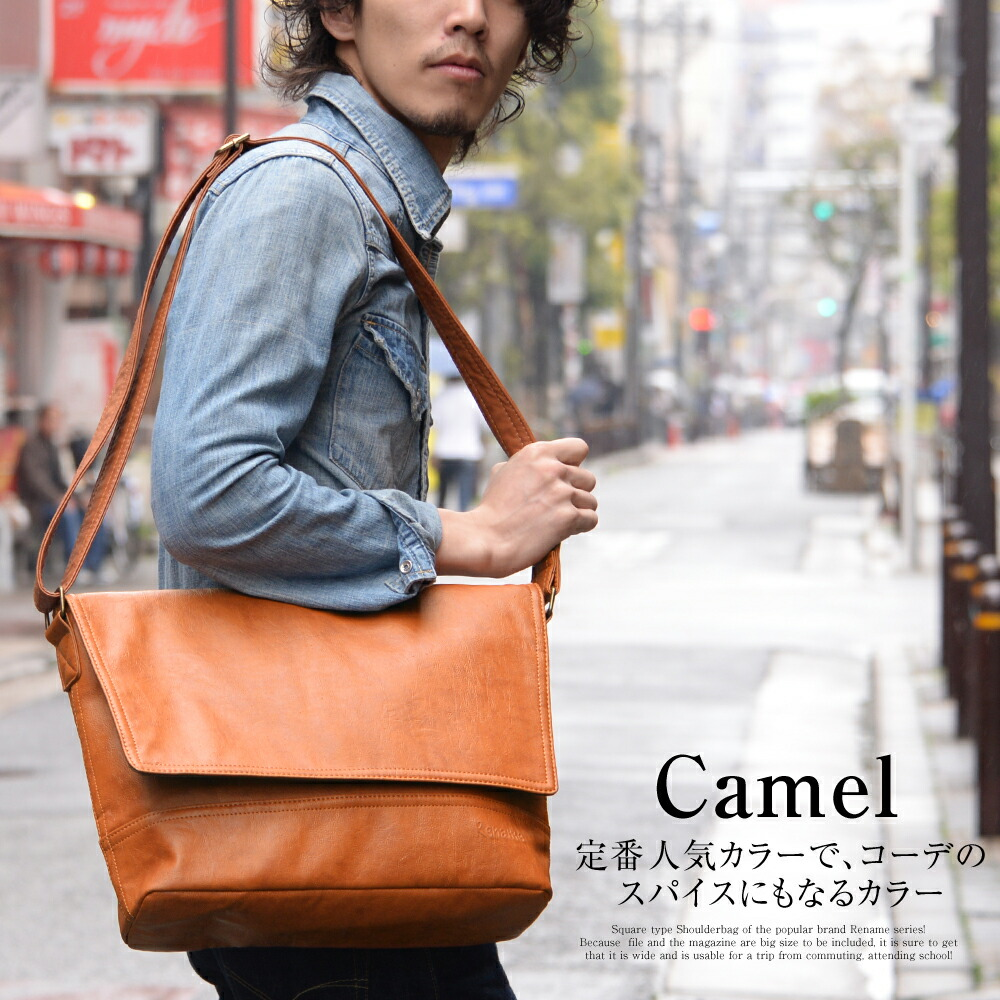 ショルダーバッグ|メッセンジャーバッグ|メンズ|ショルダーバック|PU|合皮|通勤|通学|ワンショルダー|かばん|バッグ|ブランド|シンプル|カジュアル|