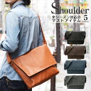Rename roots shoulder bag [shoulder back also bag Messenger bag Messenger bag men and women cum for ladies A4 diagonal hung commuter school mens light if skin casual brands college students Rakuten high school student devices present, 2015 spring summer
