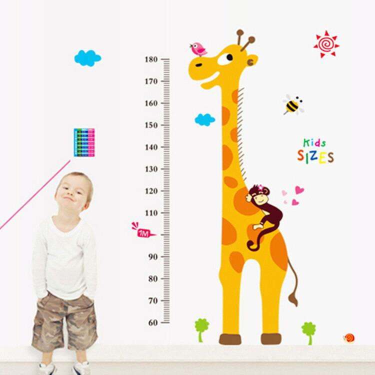 墙纸封条室内装饰厕所客厅儿童起居室小东西动物动物长颈鹿猴子蜂太阳